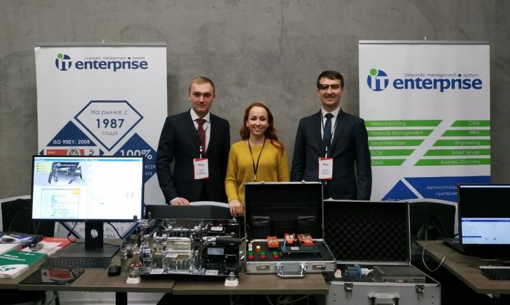 IT-Enterprise as general partner of Industrial Digitalization Fest
